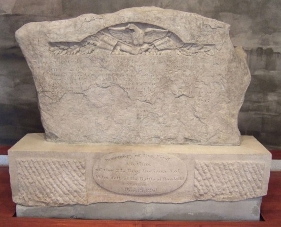 View of monument in the museum