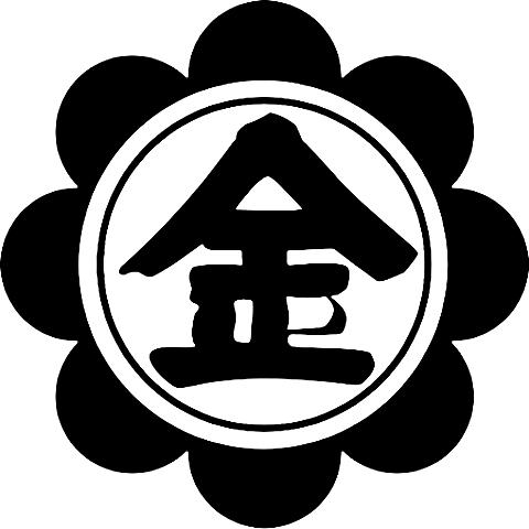 KONKO-KYO FAITH